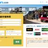 Rentalcars.comで海外旅行のレンタカーを予約した【ケアンズ編】Vol.1