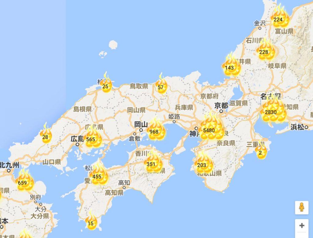 てる 京都 大島