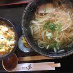 「麺工房夢」大阪府河内長野市の子どもに安心安全な、食品添加物が無添加の美味しいうどん屋さん